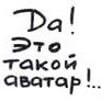 Omega B рестайл - последнее сообщение от ysatii