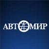 Автомир[Санкт-Петербург]opel - последнее сообщение от Автомир-СПб
