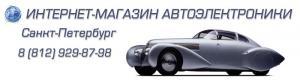 autoelektronika-logo.jpg