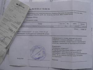 P1180246.JPG