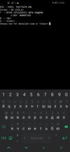 Screenshot_20190811_124406_com.googlecode.android_scripting.jpg