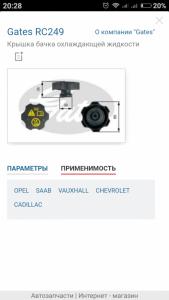 Screenshot_2018-11-08-20-28-10-995_com.yandex.browser.png