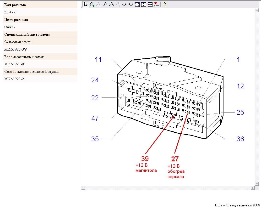 Делаем внешнюю USB звуковую карту. Часть 1. Stereo Audio ...