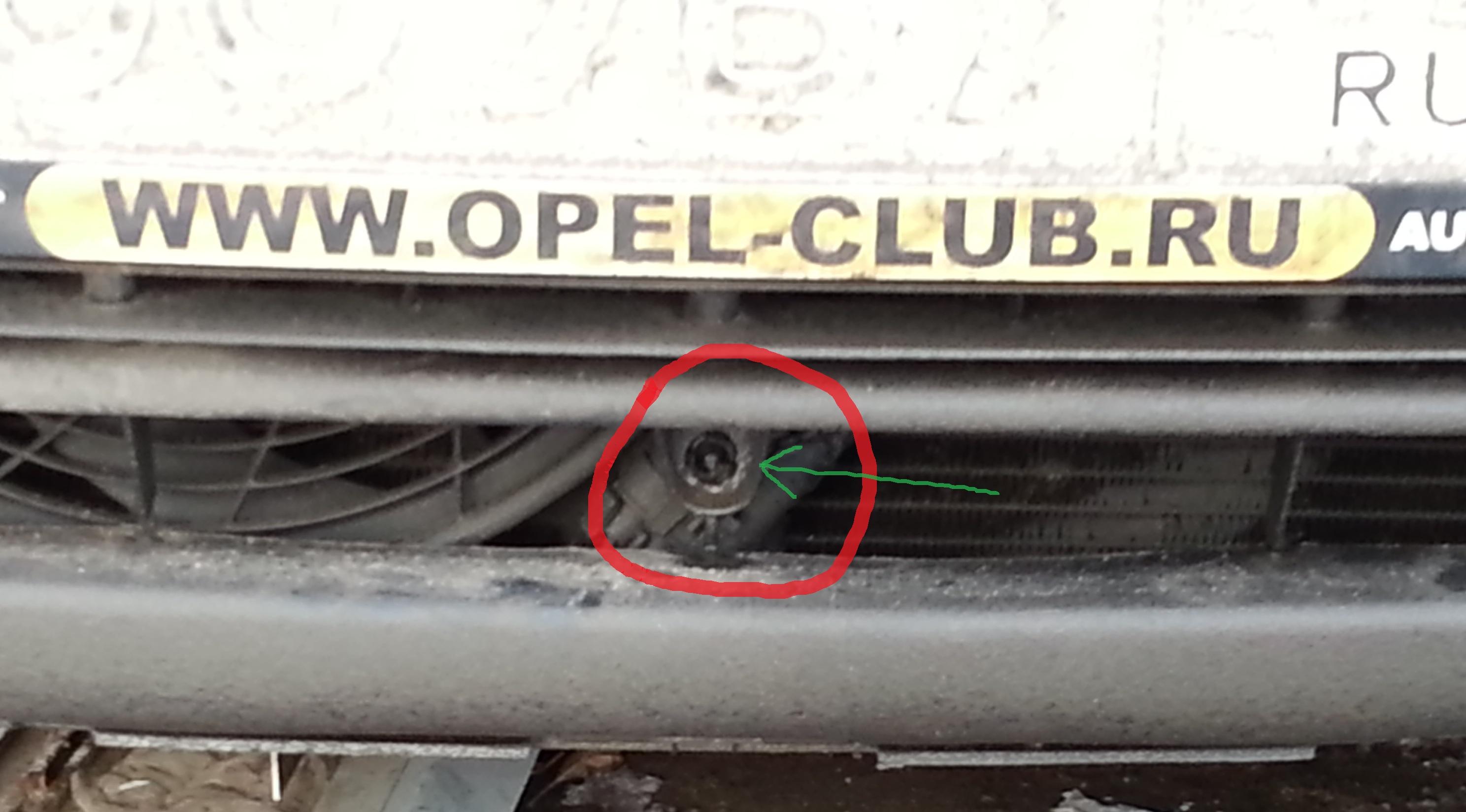 врет датчик наружной температуры на opel