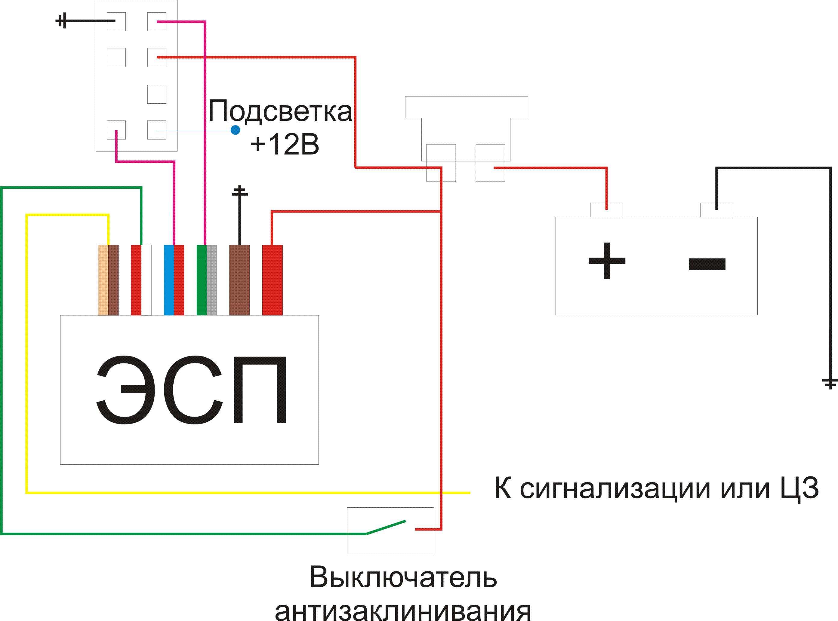 схема подключения электростеклоподемников ваз 2109