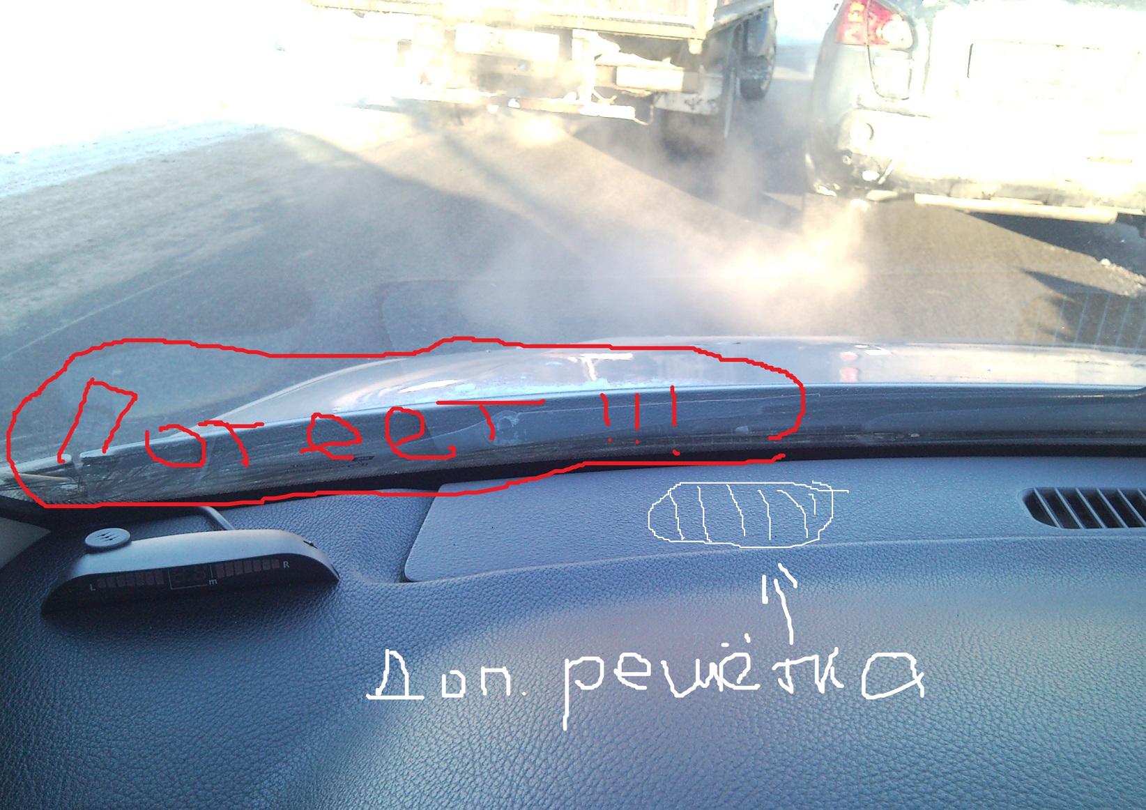 Как бороться с запотеванием стекол в автомобиле. Чтобы стекла в машине 99
