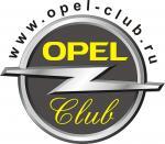 Opel_logo2.jpg