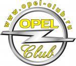 Opel_logo4.jpg