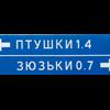 Замена лампы ближнего света на зафире - Zafira B - Опель Клуб Первый Российский
